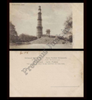 POSTCARD; Indian Architecture & Places - Delhi