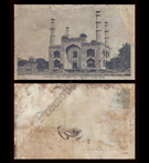 POSTCARD; Indian Architecture & Places - Uttar Pradesh (Agra)