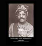 REPRODUCTION; Royalty Indian (Portraits)
