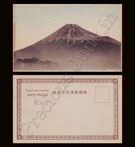 POSTCARD; World Architecture & Places - Japan