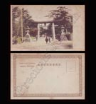POSTCARD; World Architecture & Places - Japan (Nara)