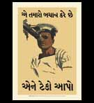 "REPRODUCTION; Propaganda Poster WW-II; Support The Navy <span style=""font-style: italic"">(Gujarati Script)</span>"