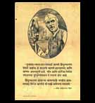 Propaganda Poster, India, WW-II; Jawaharlal Nehru Against Invasion