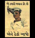 Propaganda Poster, India, WW-II; Support The Navy