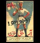 Propaganda Poster WW-II; Call For Recruitment In The Royal Indian Navy