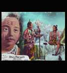 Bollywood LOBBY CARD; Shiv Parvati - SET OF 12