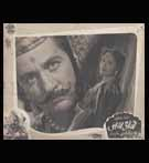 Bollywood LOBBY CARD; Jai Ambe - SET OF 6